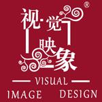 视觉装饰·设计
