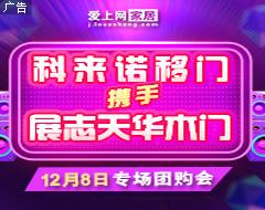极窄中空门首平方0元,木门799元/樘